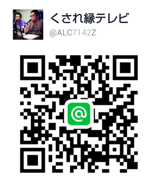 Screenshot_20150606010512
